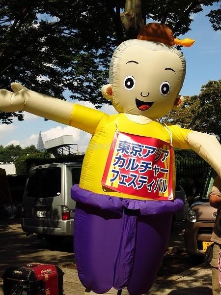 20150920yoyogi2