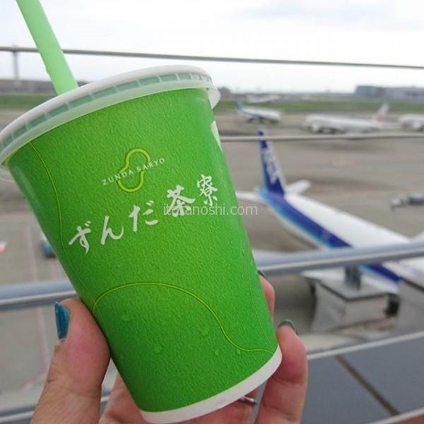 ついつい誘惑に負けて飲んじゃう。小さめのサイズがちょうどいいんだよねー。#羽田空港 #ずんだ #すんだ茶寮 #シェイク