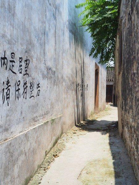 20160901china30