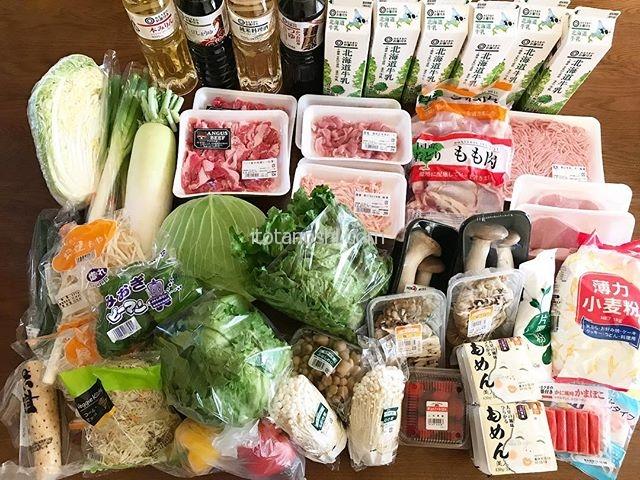 本日の西友ネットスーパーでのお買い物。まだまとめ買いには早いんだけど、牛乳はなくなっちゃったし、レタスもなくなっちゃったし、キノコもなくなっちゃったし、じゃあ、ついでに調味料を買っておこう、と注文。西友ネットスーパーは鶏ひき肉が安いので嬉しい。(近くのスーパーでは正肉よりひき肉の方がずっと高い。けど、自分で叩く気はない)#作り置き #下ごしらえ #ネットスーパー #買い出し #買い置き #まとめ買い #ネットスーパー #西友 #instalover #instalovers #instalove #instafoods  #instafood