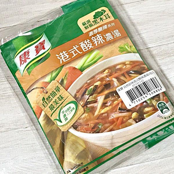 【台湾みやげ】康寶(クノール)港式酸辣濃湯(ホットアンドサワースープ) 〜卵1つで香港の本格的サンラータンスープが出来上がり